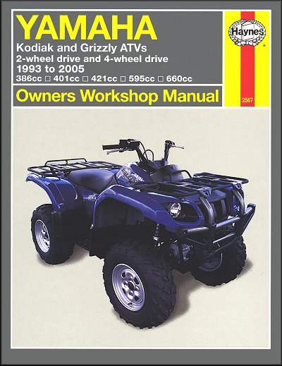 Yamaha Atv Repair Manual For All Kodiak  Grizzly  1993