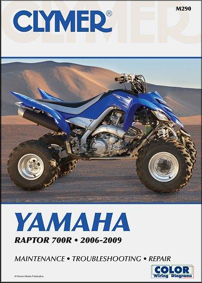 yamaha manual